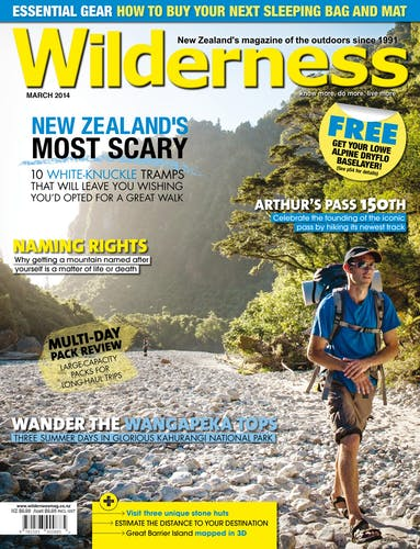 Image of the March 2014 Wilderness Magazine Cover