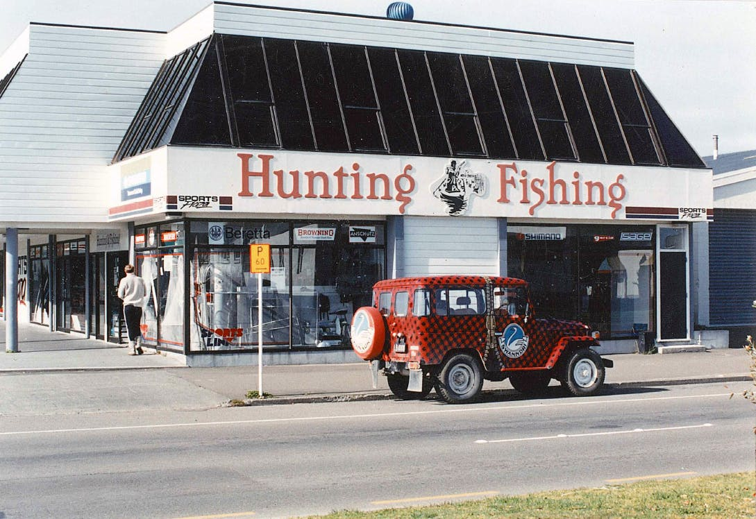 The first Hunting & Fishing store on Main Street, Palmerston North