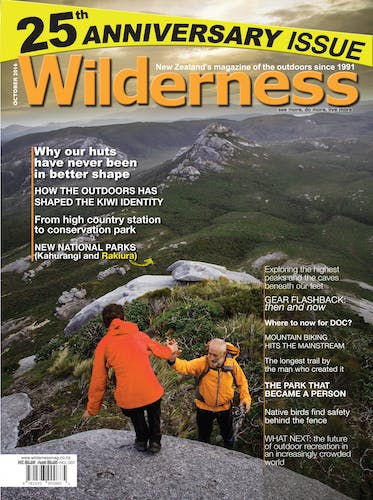 Image of the October 2016 Wilderness Magazine Cover